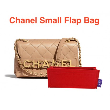 Chanel Small Flap Bag ( Ref AS1490 )