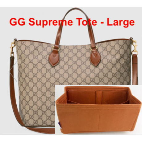 Gucci Supreme Tote - Large