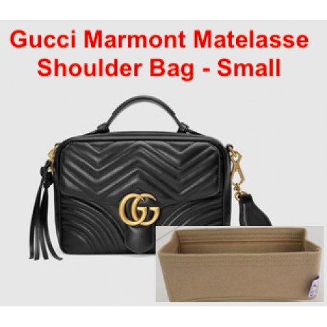 Gucci Marmont Matelasse Shoulder Bag - Small Size