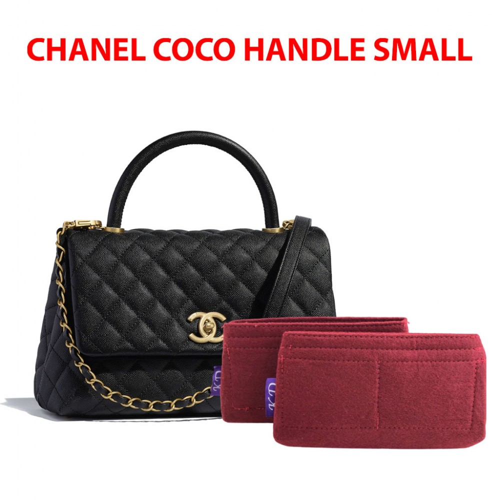 Chanel Coco Handle Small